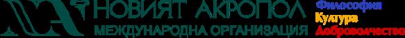 Logo Bulgaria