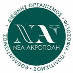NEA-AKROPOLH-LOGOTYPO