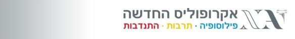 Logo Israel