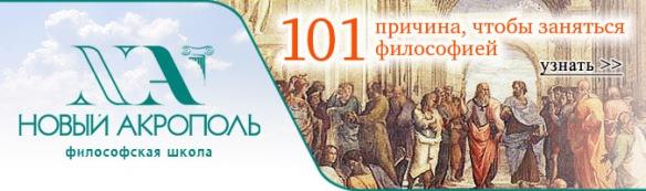 Logo Rússia