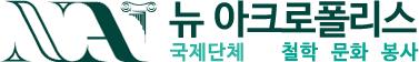 na_logo