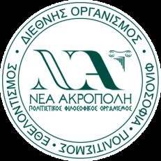 na-logo-nicosia-chipre
