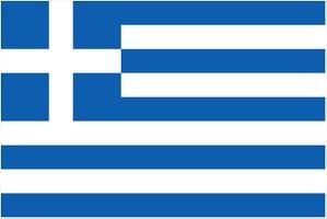 Bandeira Grecia