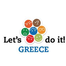 Foto Grécia 4