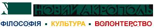 Logo Ucrania